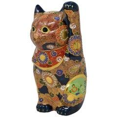 Japanese Black Red Hand Painted Kutani Porcelain Beckoning Cat