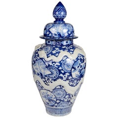Japanese Blue and White Lidded Dragon Vase, circa 1900