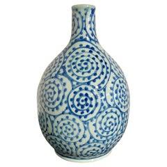 Japanese Blue and White Porcelain Bottle Vase, Showa Era, Mid 20th Century