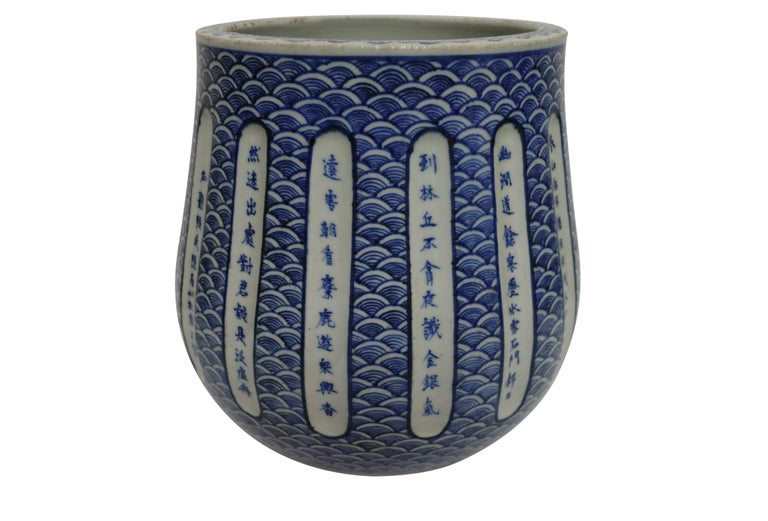 Hand-Painted Japanese Blue and White Vase or Pot, 19th Century For Sale