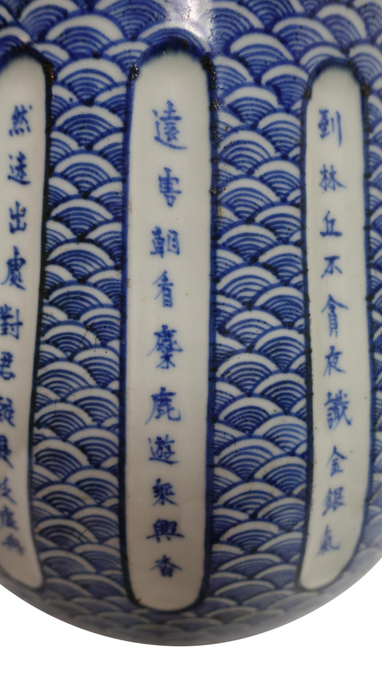 Japanese Blue and White Vase or Pot, 19th Century In Excellent Condition For Sale In San Francisco, CA