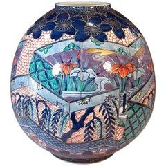Japanese Blue Gilt Imari Decorative Porcelain Vase by Contemporary Master Artist