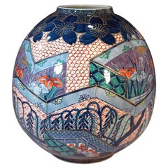 Japanese Blue Gilt Imari Decorative Porcelain Vase by Contemporary Master Artist