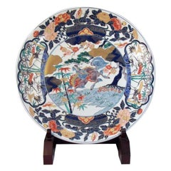 Japanese Blue Green Gold Cream Porcelain Charger by Contemporary Master Artist