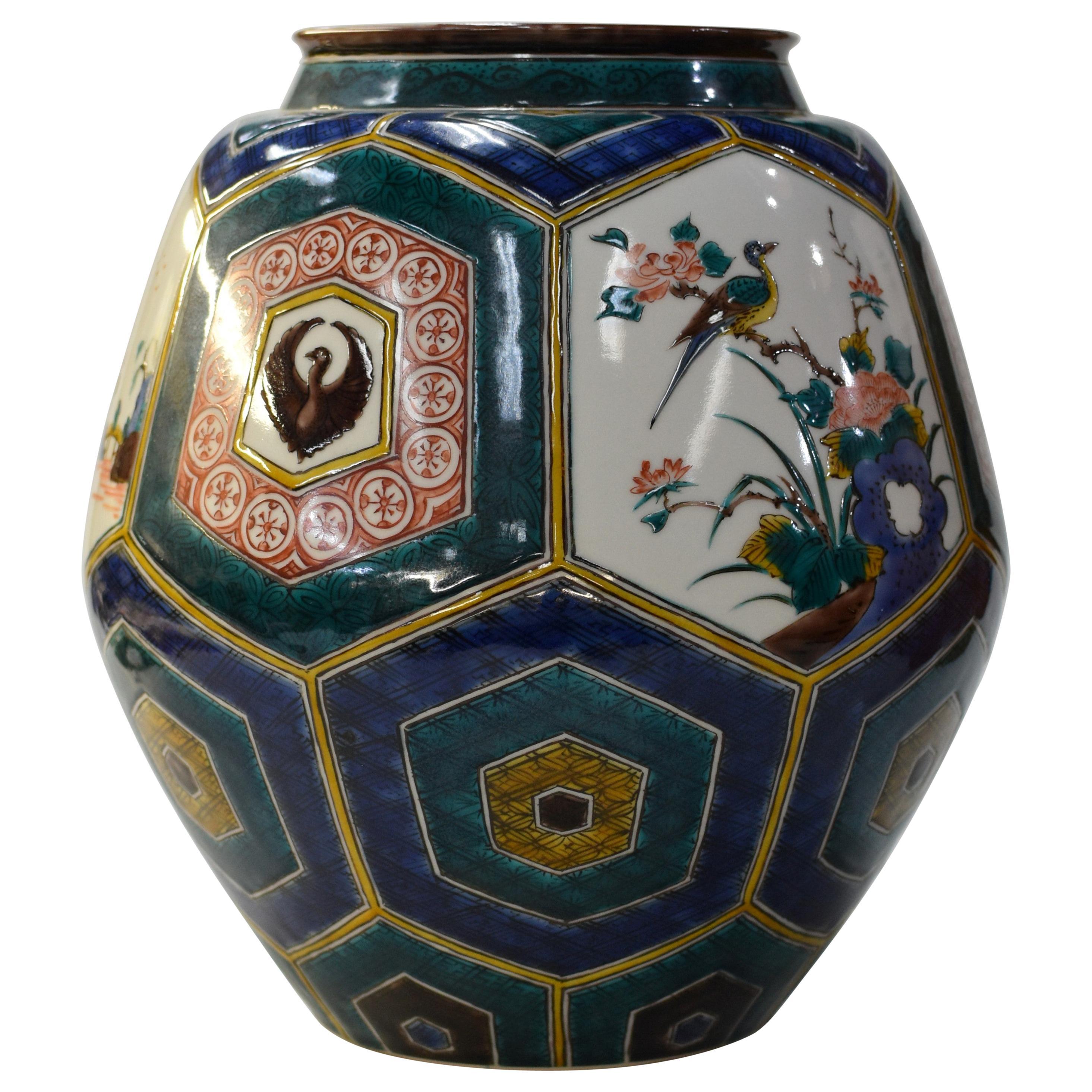Japanese Blue Green Porcelain Vase by Master Artist