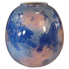 Japanese Blue Pink Gold Porcelain Vase by Contemporary Japanese Master Artist