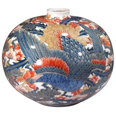 Japanese Blue Red Porcelain Vase by Contemporary Master Artist