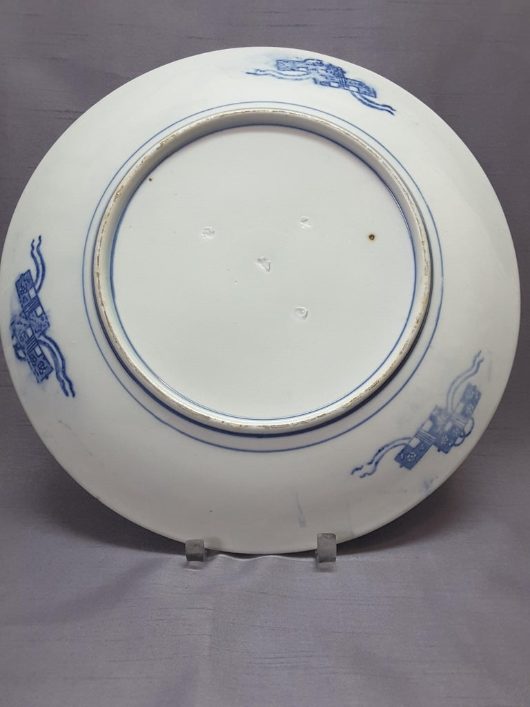 Hand-Crafted Japanese Blue & White Charger, Compound/Home Scene, 19th-Early 20th Century  For Sale