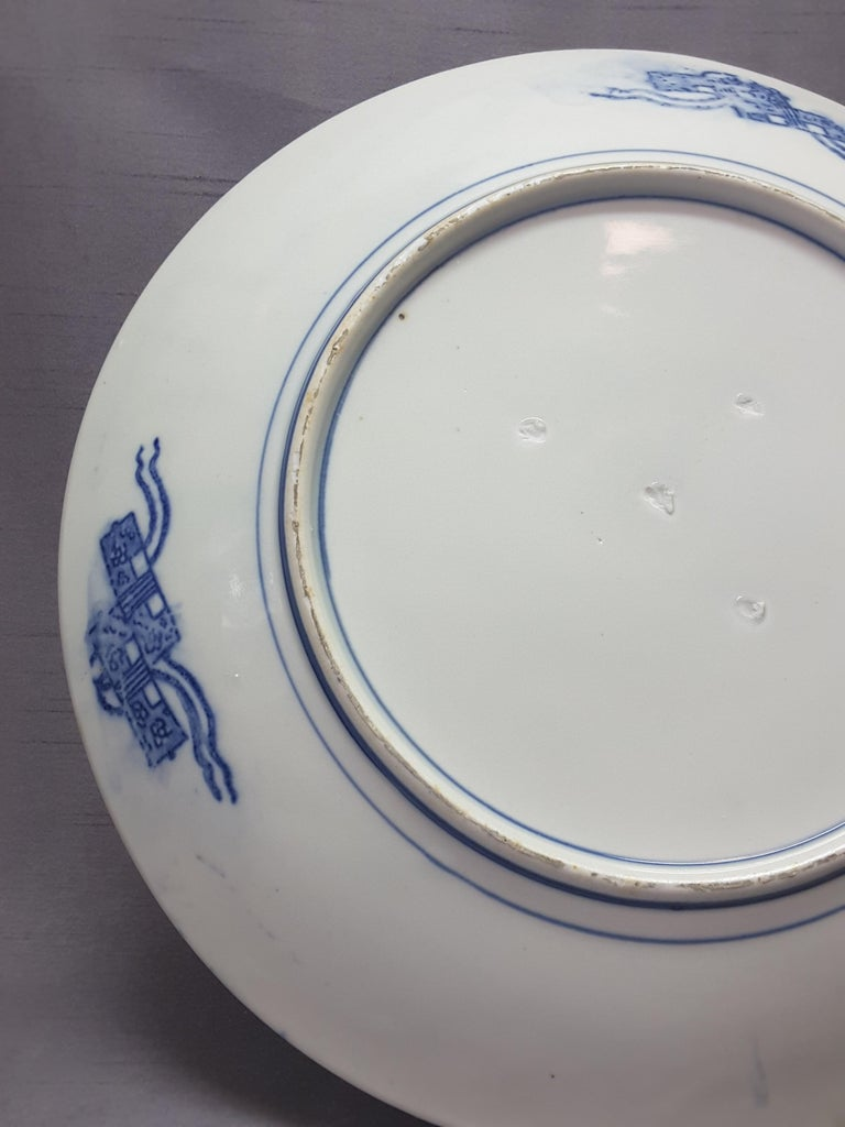 19th Century Japanese Blue & White Charger, Compound/Home Scene, 19th-Early 20th Century  For Sale