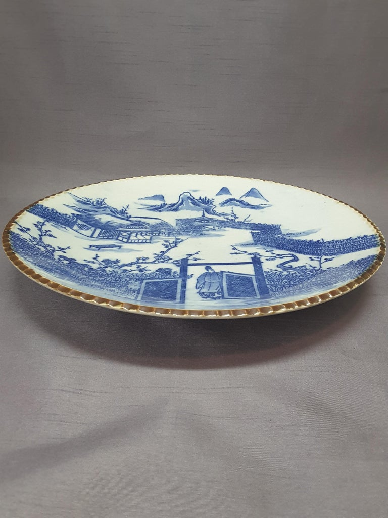 Japanese Blue & White Charger, Compound/Home Scene, 19th-Early 20th Century  For Sale 1