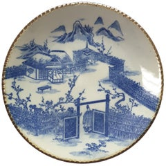 Japanese Blue & White Charger, Compound/Home Scene, 19th-Early 20th Century