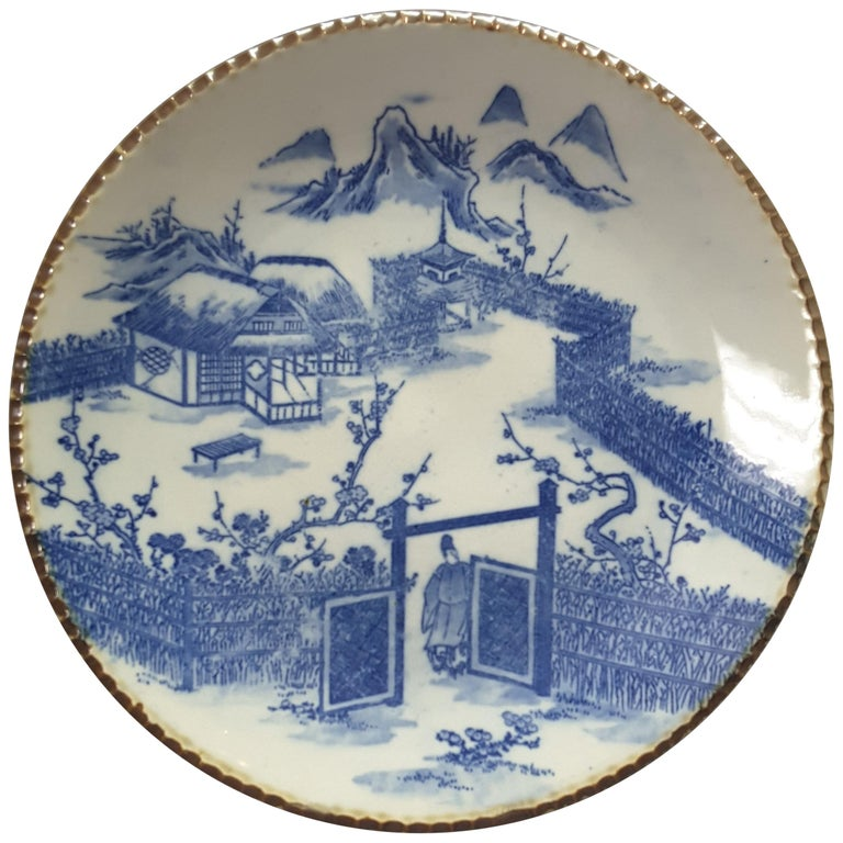 Japanese Blue & White Charger, Compound/Home Scene, 19th-Early 20th Century  For Sale