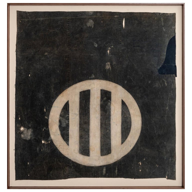 Japanese Boro Textile, circa 1890 For Sale