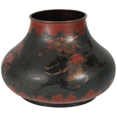 Japanese Brass Inlaid Meiji Period Bowl Depicting Samurai Warriors