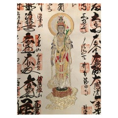 Japanese Brilliant Colors Kanon Guanyin Buddha Pilgrimage Silk Scroll, Signed