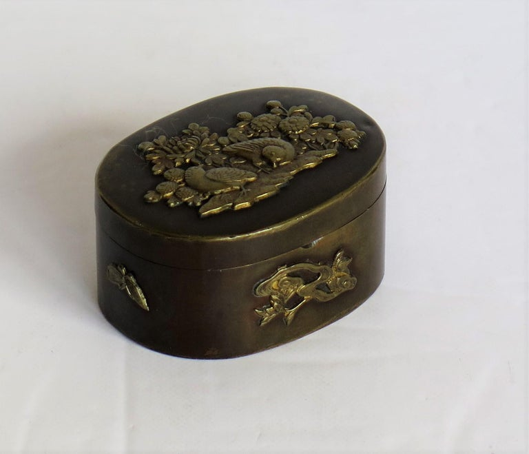 Japanese Bronze and Brass Embossed Small Lidded Box, 19th Century Meiji Period For Sale 8