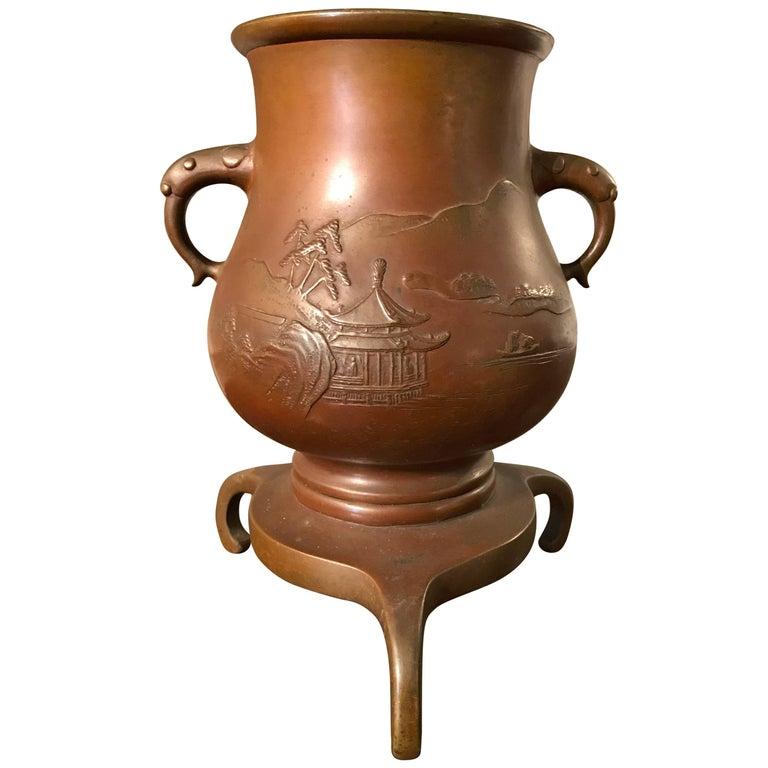 Japanese Bronze Vase on Tripod Base, Signed For Sale
