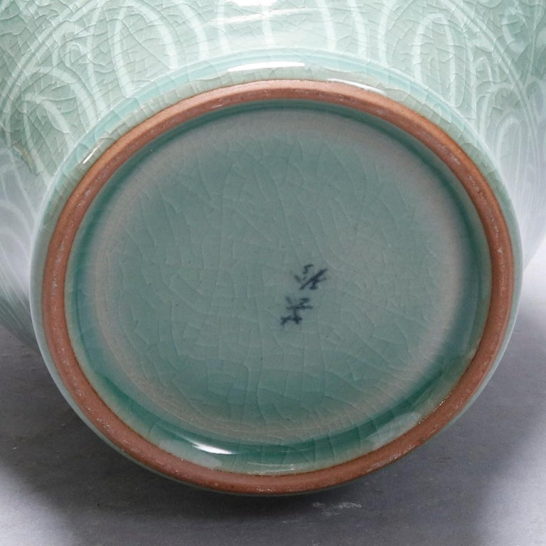 Pottery Japanese Celadon Foliate & Floral Decorated Porcelain Signed Vase, 20th Century For Sale