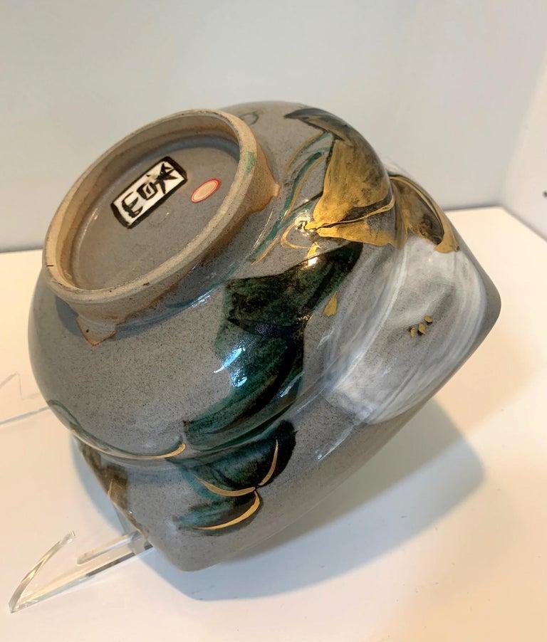 Japanese Ceramic Bowl Makuzu Kozan Utusushi Kenzan For Sale 6