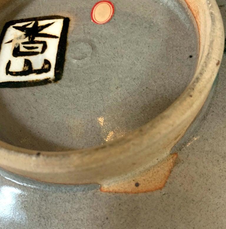 Japanese Ceramic Bowl Makuzu Kozan Utusushi Kenzan For Sale 7