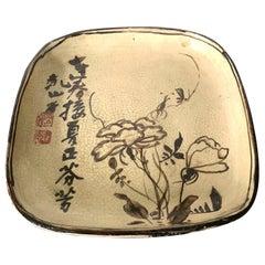 Japanese Ceramic Dish Meiji Ogata Kenzan