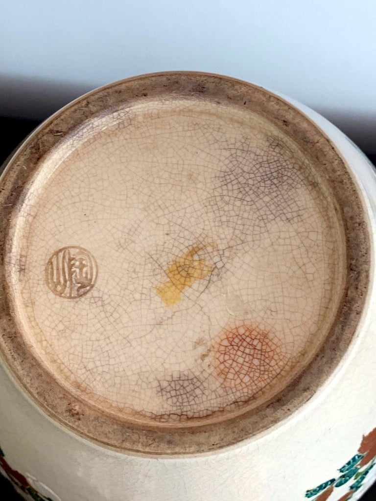 Japanese Ceramic Vase by Ito Tozan I Meiji Period For Sale 6