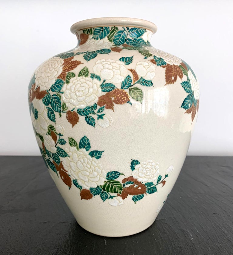 Japonisme Japanese Ceramic Vase by Ito Tozan I Meiji Period For Sale