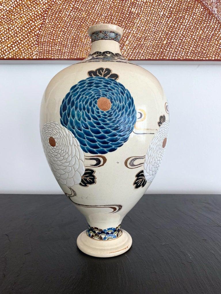 Japonisme Japanese Satsuma Kyoto Ware Ceramic Vase Meiji Period For Sale