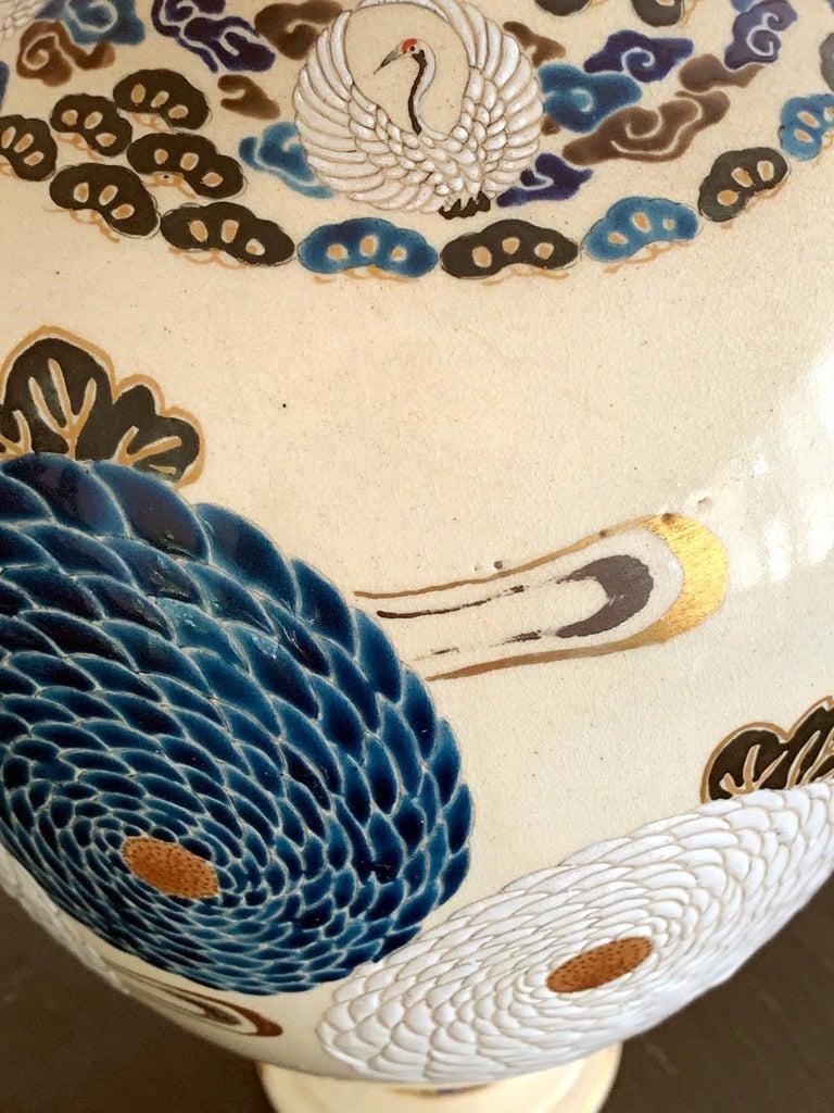Japanese Satsuma Kyoto Ware Ceramic Vase Meiji Period For Sale 1