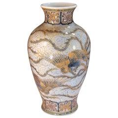 Japanese Contemporary Blue Gilded Porcelain Vase by Master Artist