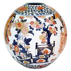 Japanese Contemporary Blue Gold Pink Porcelain Vase by Master Artist