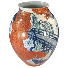 Japanese Contemporary Blue Gold Red White Porcelain Vase by Master Artist