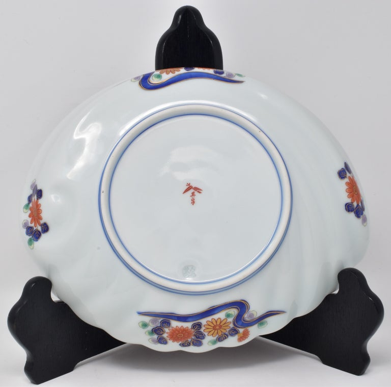 Japanese Contemporary Blue Gold White Porcelain Charger by Renowned Kiln For Sale 1