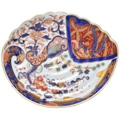 Japanese Contemporary Blue Gold White Porcelain Charger by Renowned Kiln