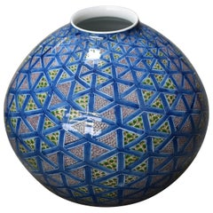Japanese Contemporary Blue Green Imari Ceramic Vase by Master Artist