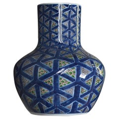 Japanese Contemporary Blue Green Imari Porcelain Vase by Master Artist