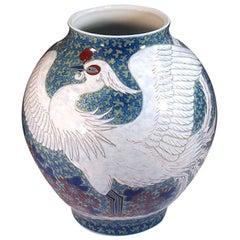Japanese Contemporary Blue Green White Porcelain Vase by Master Artist