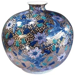 Japanese Contemporary Blue Pink Gilded Ceramic Vase by Master Artist
