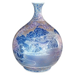 Japanese Contemporary Blue Porcelain Purple Gold Porcelain Vase by Master Artist