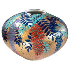 Japanese Contemporary Blue Red Purple Gold Porcelain Vase by Master Artist