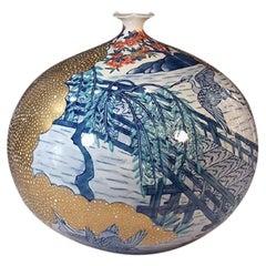 Japanese Contemporary Blue White Gold Porcelain Vase by Master Artist