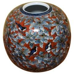 Japanese Contemporary Blue White Gold Red Porcelain Vase by Master Artist
