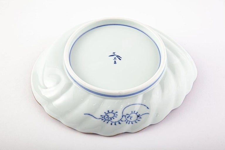 Japanese Contemporary Blue White Porcelain Charger by Renowned Kiln For Sale 5