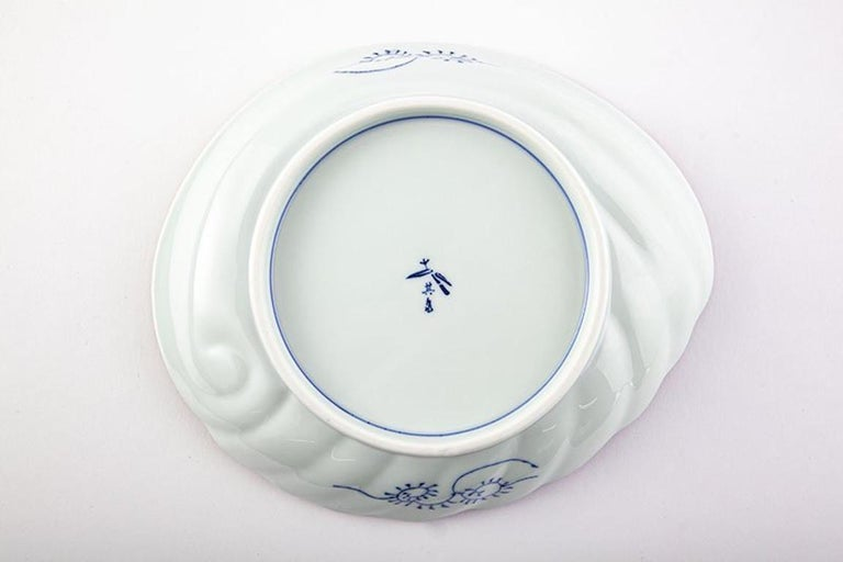 Japanese Contemporary Blue White Porcelain Charger by Renowned Kiln For Sale 6