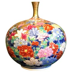 Japanese Contemporary Gold Blue Red Porcelain Vase by Master Artist