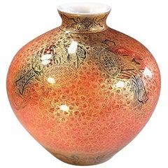 Japanese Contemporary Gilded Imari Porcelain Vase by Master Artist