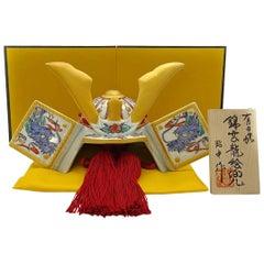Japanese Contemporary Gilded Porcelain Kabuto Helmet