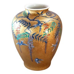 Japanese Contemporary Gold Blue Purple Red Porcelain Vase by Master Artist