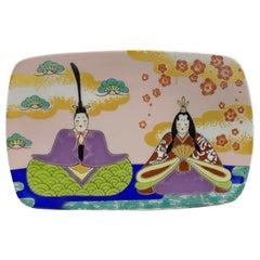 Japanese Contemporary Green Gold Purple Decorative Porcelain Plate