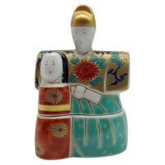 Japanese Contemporary Green Red Gold Porcelain Decorative Box